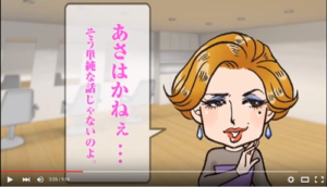 画面電トリ動画